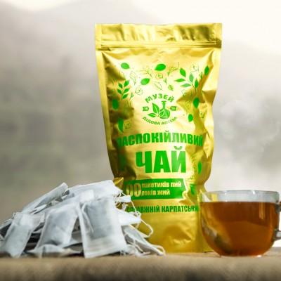 Чай «Заспокійливий» пакетований - 100 шт.